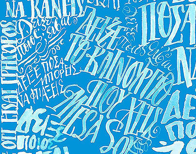 Lettering for the WIND campaign