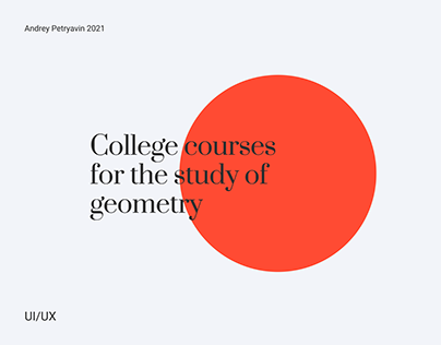 College courses for the study of geometry