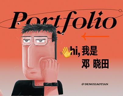 邓晓田的作品简集 · 2019-2021 Portfolio