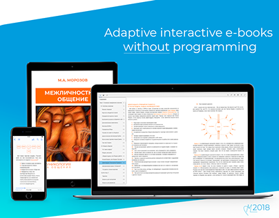 2018. Interactive e-books without programming