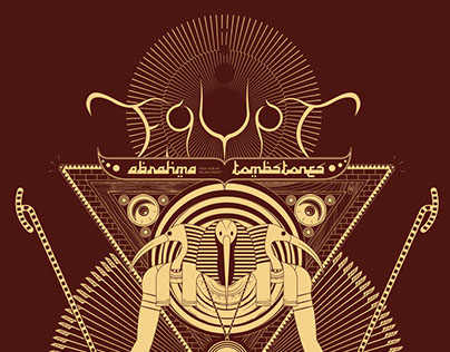 Gig poster for Egypt / Philm... (Vector style)
