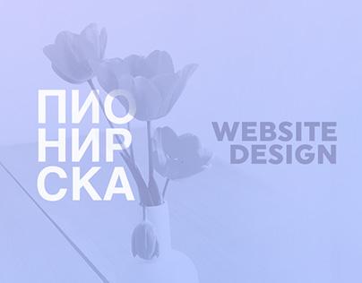 Pionirska website design