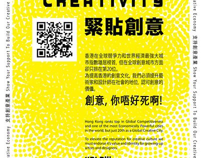 SOCIAL INNOVATION #valueof creativity