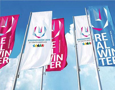 29th Winter Universiade Interactive Sports Areas