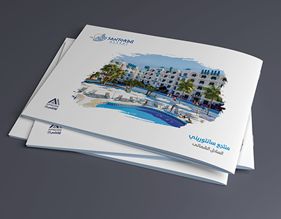 Santorini Resort | Catalog