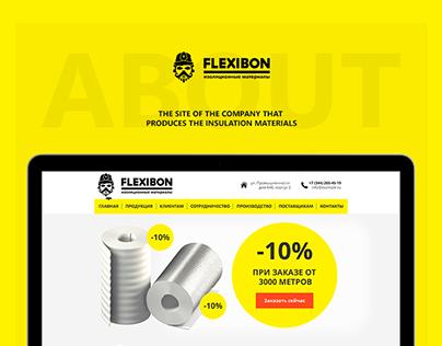 Flexibon - the insulation materials