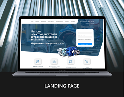 Landing page for repair of electric motors