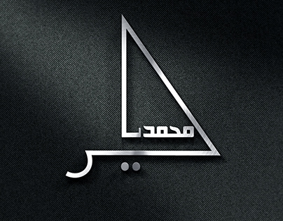 Yasser Logo