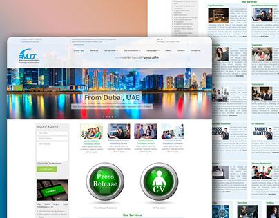 Language translation website in Arabic UAE