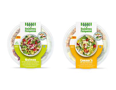 Freskoulis Dinner Salads