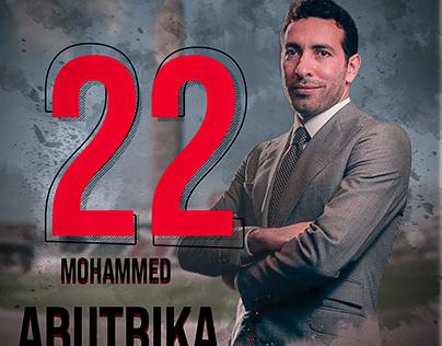 mohamed abo trika poster