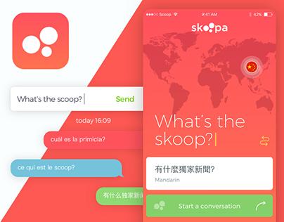 Skoopa - iOS Messaging App