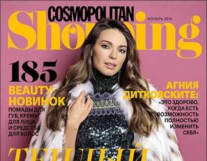 CosmoShopping Magazine