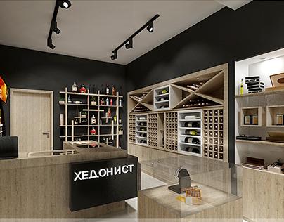 """""""HEDONIST"""" shop, Kruševac, Serbia, 2017"""