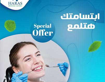 Dental clinic social media