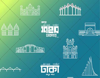 Architectures of Dhaka