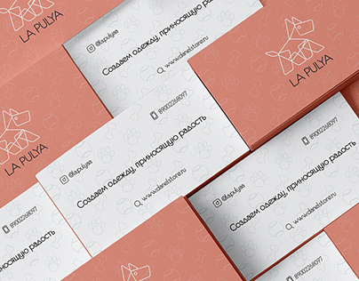 La Pulya [Лапуля] — Brand Design
