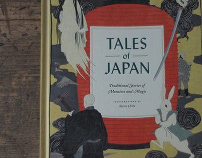 """Tales of Japan"" illustrations by Kotaro Chiba"