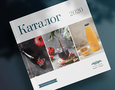 Vavilon Catalogue