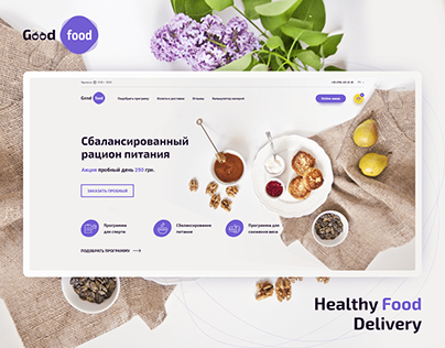 """Landing page for Healthy Food Delivery """"Good food"""""""