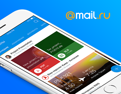 Mail.ru Mobile App Concept