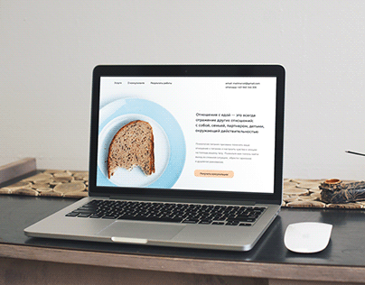 Landing page of nutritional consultant