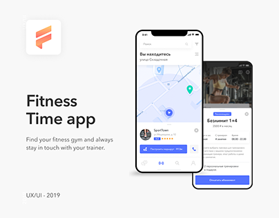 FITT - Find your fitness gym / iOS App