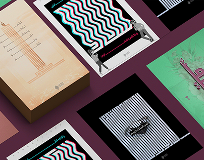 arabic typography posters
