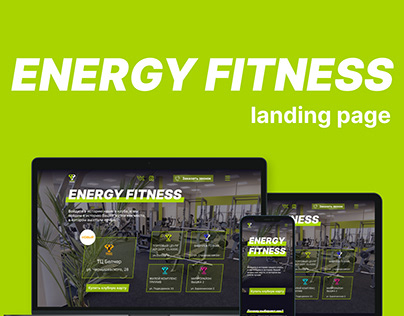 ENERGY FITNESS / landing page