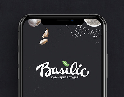 Basilic - кулинарная студия
