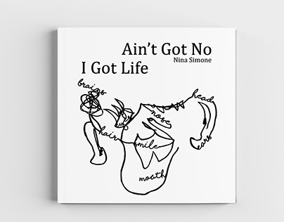 AIN'T GOT NO, I GOT LIFE, 2017