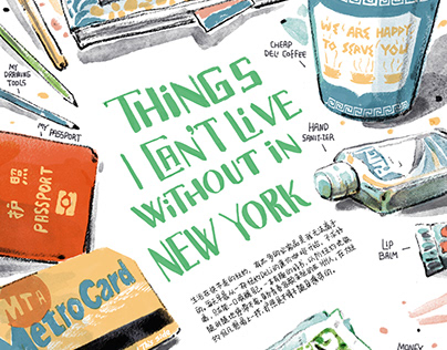 The New York Diary, Issue 5