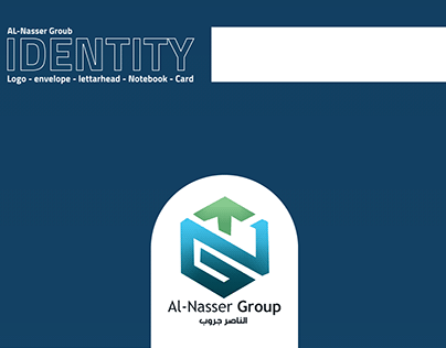 A full corporate identity