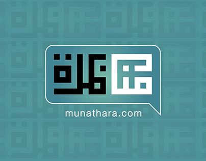 Generique début Mounadhra