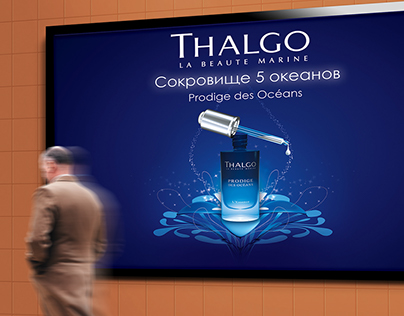 Billboard of new product THALGO