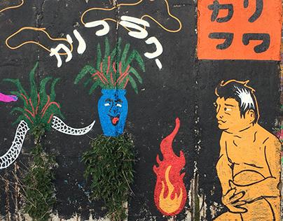 Karifurava mural 202020