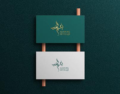 ALHOUB & IBTISAM Brand identity