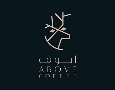 Above Coffee