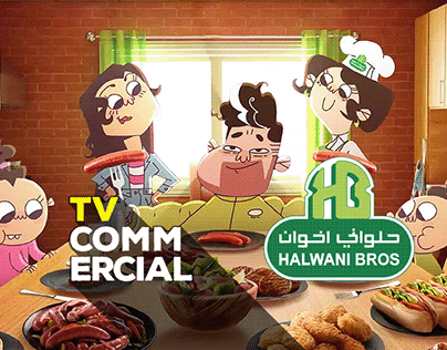 Halawani's taste is 20/20 (TVC)