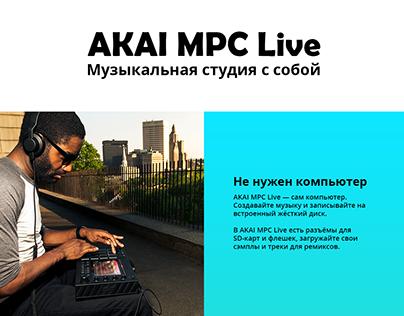 Landing for Akai MPC Live