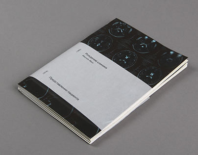 Patient Presentation — Book