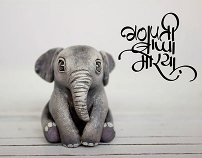 Little Cute Ganesh with Hindi Calligraphy