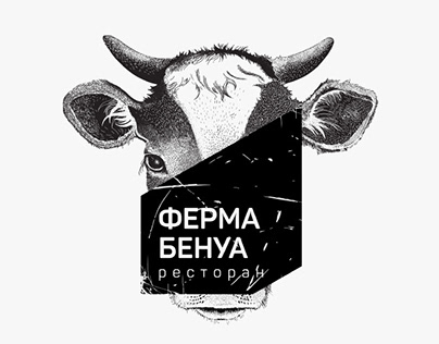Benua Farm restaurant