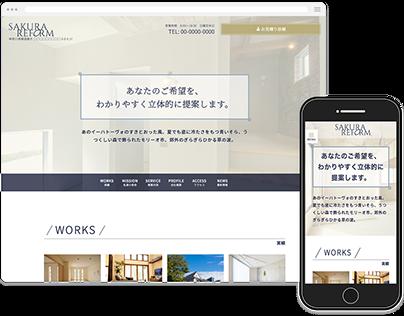 Architect (template website)