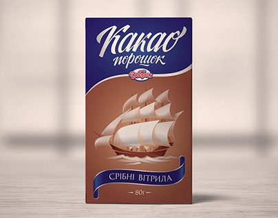 Cocoa Powder packaging concept