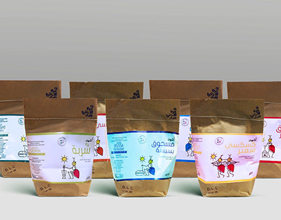 TATAOUI - Packaging Collection & advertising