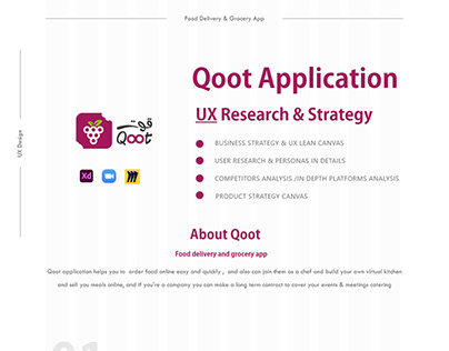 Qoot UX Research & Strategy