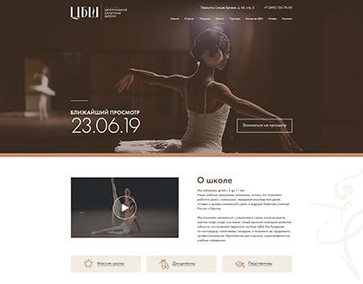 Ballete school