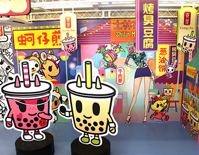 tokidoki x Gong cha Fun House at Shilin Night Market