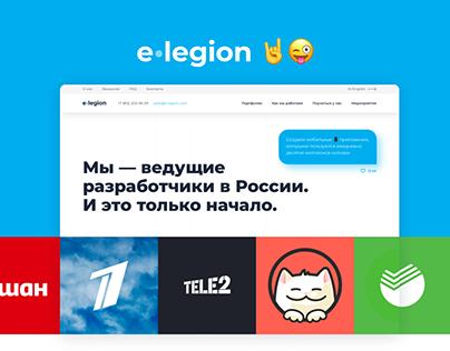 e·legion website redesign
